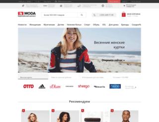 moda24.by screenshot