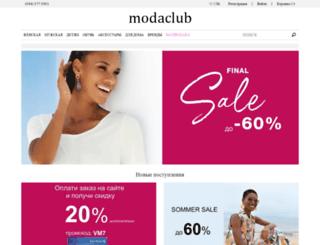 modaclub.com.ua screenshot