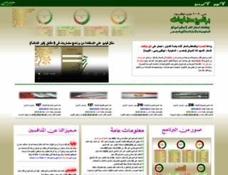 modarbat.com screenshot