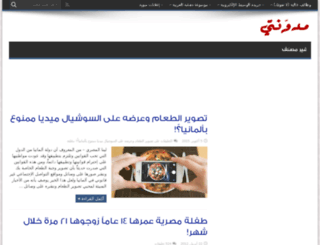 modawanati.com screenshot
