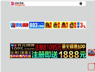modayenimoda.com screenshot
