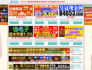 modekita.com screenshot