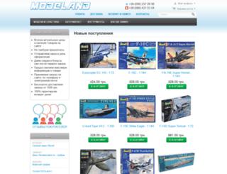 modeland.com.ua screenshot