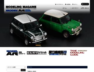 modelart-shop.jp screenshot