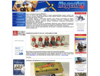 modelist.mksat.net screenshot