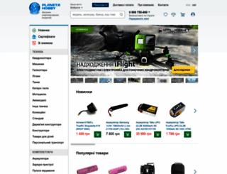 modelistam.com.ua screenshot