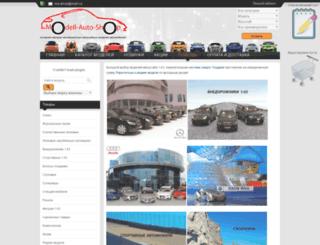 modell-auto-shop.ru screenshot