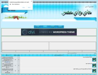 modernmyway.ahlamontada.com screenshot