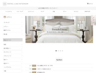 modernrattan.net screenshot