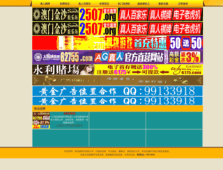 modernwarallianceblog.com screenshot