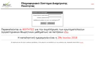 modipapp.teiath.gr screenshot