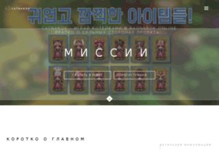 modiro.net screenshot