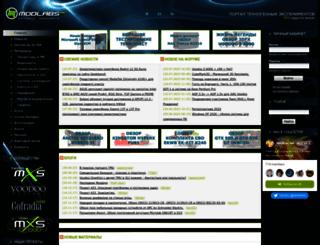 modlabs.net screenshot