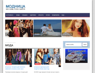 modnica.org screenshot