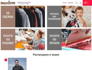 modno54.ru screenshot