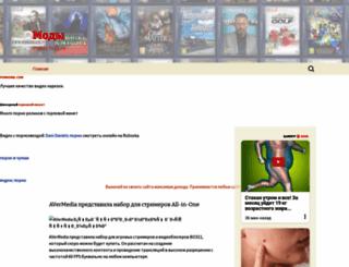 mods-hub.ru screenshot