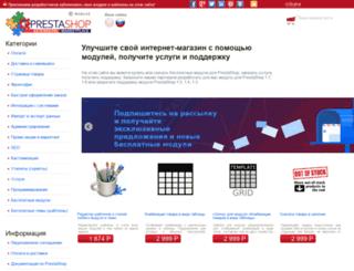 modulez.ru screenshot
