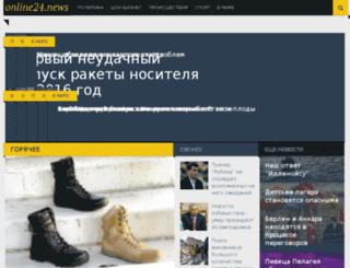 modwolf.ru screenshot