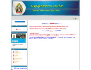 moe.gov.la screenshot
