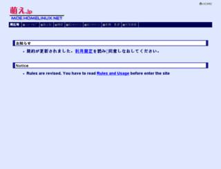 moe.homelinux.net screenshot