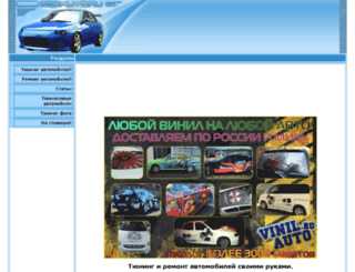 moeauto.ru screenshot