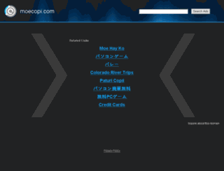 moecopi.com screenshot