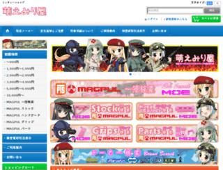 moemiliya.com screenshot