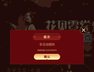 mofangworks.com screenshot