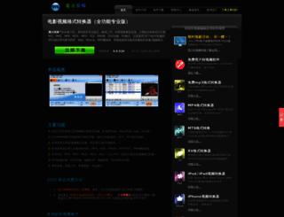mofavideo.com screenshot