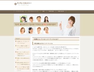 mofyl.com screenshot