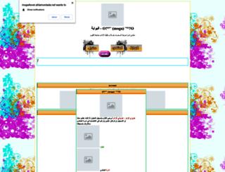 moga4ever.ahlamontada.net screenshot