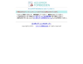 mogfes.jp screenshot