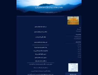 moghim3.blogfa.com screenshot