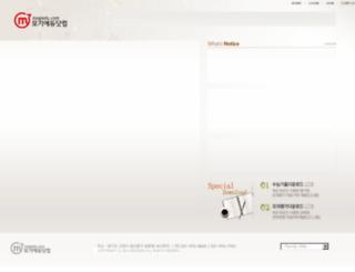 mogiedu.com screenshot
