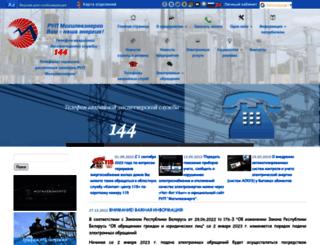 mogilev.energo.by screenshot