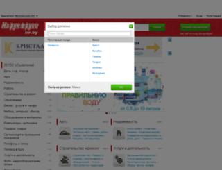 mogilev.irr.by screenshot