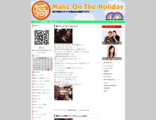moh-blog.seesaa.net screenshot