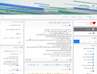 mohajer-98.roomfa.com screenshot