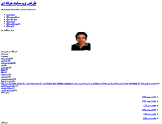 mohajer68.lxb.ir screenshot