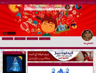 mohamad-80.niniweblog.com screenshot