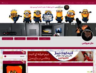 mohamad27.niniweblog.com screenshot