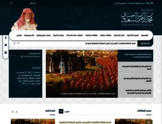 mohamadalsaidi.com screenshot