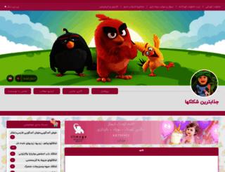 mohamadreza91.niniweblog.com screenshot