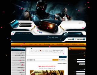 mohamadsssss.glxblog.com screenshot