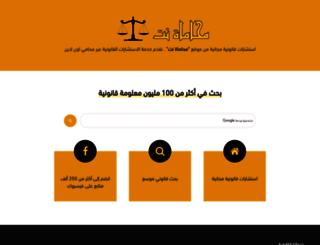 mohamah.net screenshot