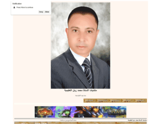 mohamed-rayan.super-forum.net screenshot