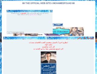 mohamedfouad.firstgoo.com screenshot