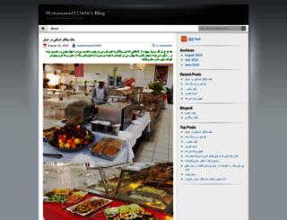 mohammad123456.wordpress.com screenshot