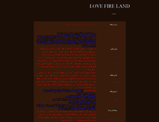 mohammad2533.loxblog.ir screenshot