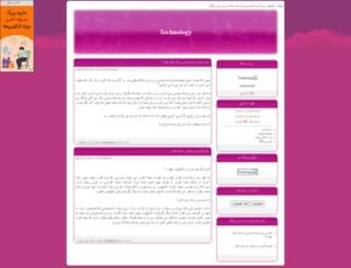 mohammadcomputer.parsiblog.com screenshot